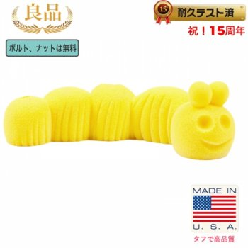 【Boltタイプ】キャタピラー ホールド  / 芋虫 Caterpillar クライミングホールド