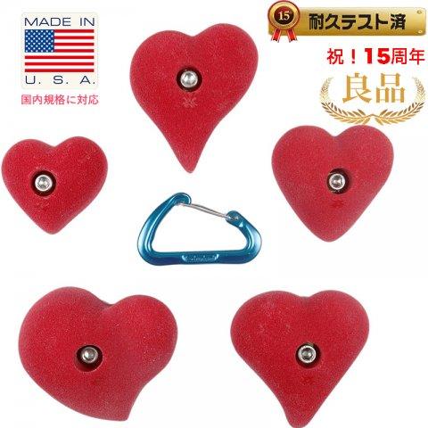 ハートホールド ( 5 pack )  /  atomik -  5 Pack Hearts