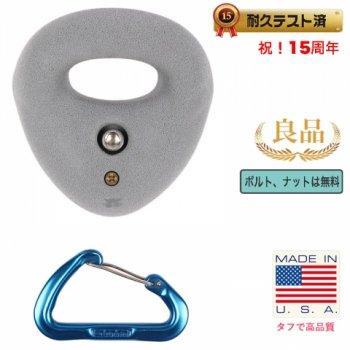 【Boltタイプ】ラージリング  ホールド  /  Large Ring 1