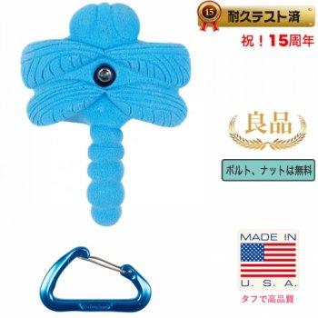 【Boltタイプ】トンボ   クライミングホールド  /   Large Dragonfly