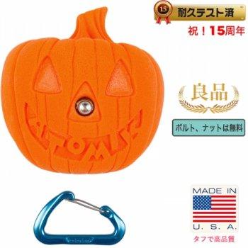 【Boltタイプ】XL パンプキン ホールド  /   XXL Pumpkin - ハロウィン クライミングホールド
