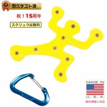 【Screwタイプ】Climber dude (クライミングマン) スクリュウオン / Climber dude  Screw-on