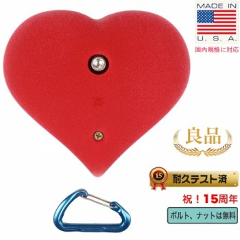 【Boltタイプ】XXL ハートスローパー /  XXL Heart Sloper クライミングホールド