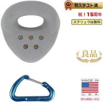 【Screwタイプ】リングホールド  /  Screw on Large Ring   - クライミングホールド