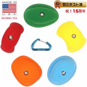 【Boltタイプ】5 XL シンプル ピンチ/  5 XL Simple Pinches  クライミングホールド