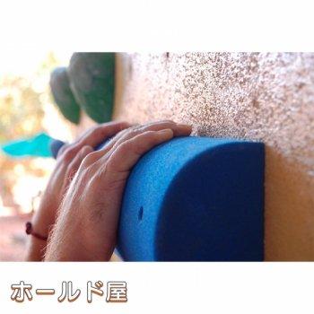 【Screwタイプ】ハーフ パイプ  60 cm /  ( 24