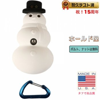 【Boltタイプ】XL スノーマン  /  XXL Snowman - クライミングホールド