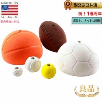 【Boltタイプ】6 スポーツボール /  6 Sport Balls  - クライミングホールド