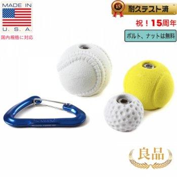 【Boltタイプ】3 スポーツボール /  3 Sports Balls   - クライミングホールド