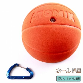 【Boltタイプ】XXL バスケットボール /  XXL Basketball  - クライミングホールド