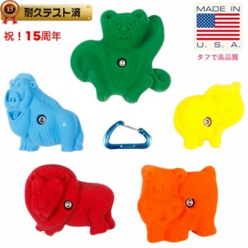 【Boltタイプ】5 サファリ アニマルズ(5パック)/ atomik-bolt -5 Safari Animals クライミングホールド