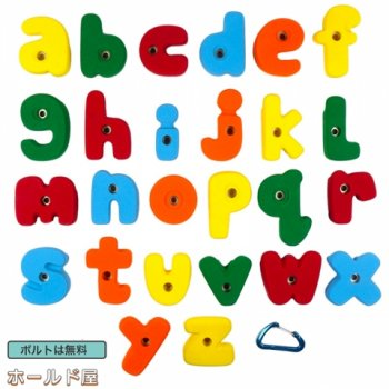 【Bolタイプ】小文字 アルファベットセット / Medium Bolt On Alphabet ABC Set( Full set --)  クライミングホールド