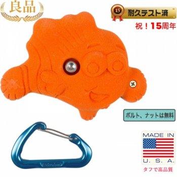【Boltタイプ】フィッシュ / Large Clown Fish   - クライミングホールド
