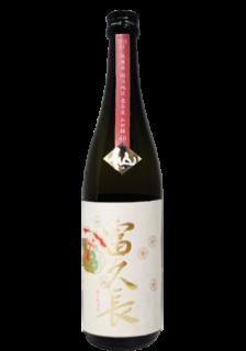 仙 兵庫県特A地区東条産 山田錦 40 純米大吟醸