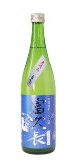 しぼりたて特別純米酒 八反錦