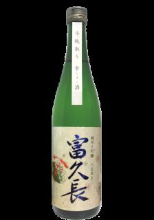 純米大吟醸 八反草50 雫 Junmai Daiginjo HATTANSO 50 special drop