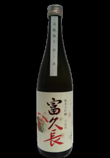 八反草 純米大吟醸40 2017BY斗瓶どり雫 Junmai Daiginjo HATTANSO 40 Special Drop 2017BY