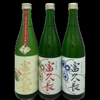 やっぱり辛口 3本セレクト(純米 八反草・辛口純米・夏の辛口) combination to enjoy dry SAKE