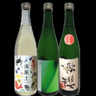 ゆだねてみます 秋3本セレクト(純米吟醸 コスモス・海風土・草) recommended combinations for Autumn