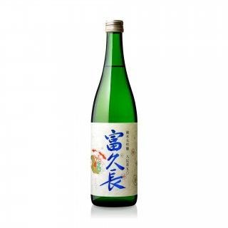 純米大吟醸 八反草50 Junmai Daiginjo HATTANSO 50