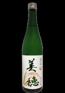 純米吟醸 美穂 Junmai Ginjo