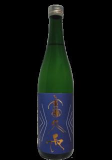 純米吟醸(青ラベル) Junmai Ginjo