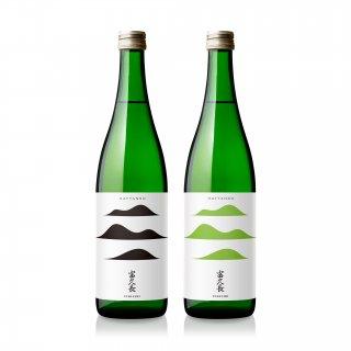 八反草 ハイブリッド生モト 2本セット HATTANSO HYBRID KIMOTO SET(2 bottles)