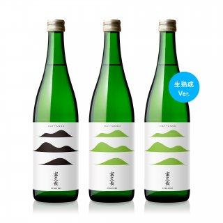 八反草 ハイブリッド生モト 3本セット HATTANSO HYBRID KIMOTO SET(3 bottles)
