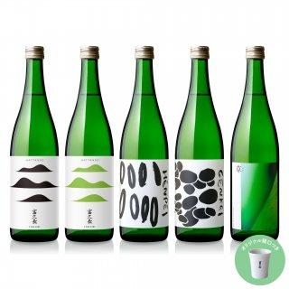 東広島 SAKE DE KANPAI!八反草 スペシャル 5本セット HATTANSO SPECIAL SET(5 bottles)