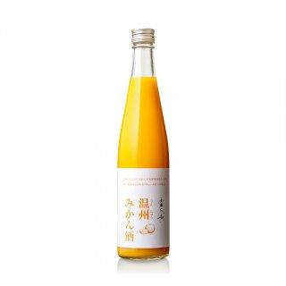 温州みかん酒 Mandarin Orange Liqueur