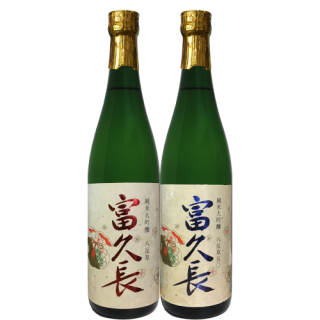 富久長 Aセット(八反草40・八反草50)<br>2 bottles set A (HATTANSO 40,HATTANSO 50) in a box