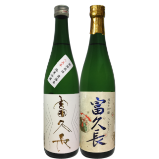 富久長 八反草セット(八反草の純米大吟醸・純米吟醸) HATTANSO 2 bottles set (Junmai Daiginjo,Junmai Ginjo) in a box