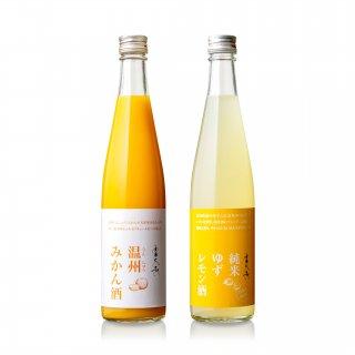 リキュール2本セット箱入 Liqueur 2 bottles set in a box
