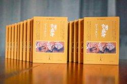 【好評に付き延長】富士朝霧牛 ビーフカレー 20パックセット (1ケース)