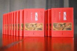 【好評に付き延長】萬幻豚 ポークカレー 20パックセット(1ケース)