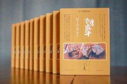 【送料無料】 富士朝霧牛 ビーフカレー 10パックセット
