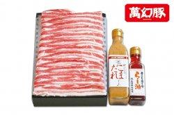 萬幻豚 バラしゃぶしゃぶ詰合せ(800g)●冷蔵