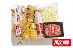 富士宮焼きそばセット 贈り物ギフト ●冷蔵