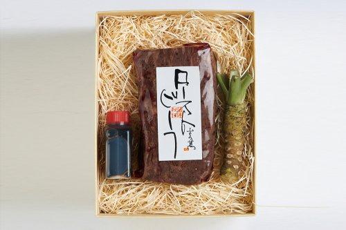 さの萬牛 熟成ローストビーフ (500g)
