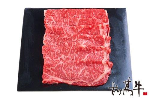 さの萬牛 熟成ロースすき焼き (300g)★冷凍