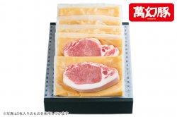 萬惣漬 萬幻豚味噌漬 8枚入(960g)●冷蔵