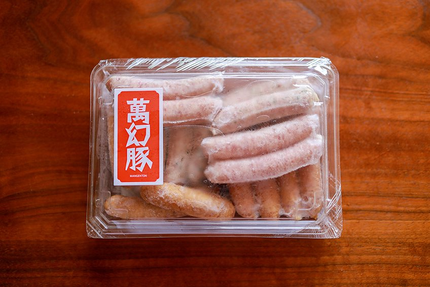 焼肉の日 福袋 お楽しみ袋