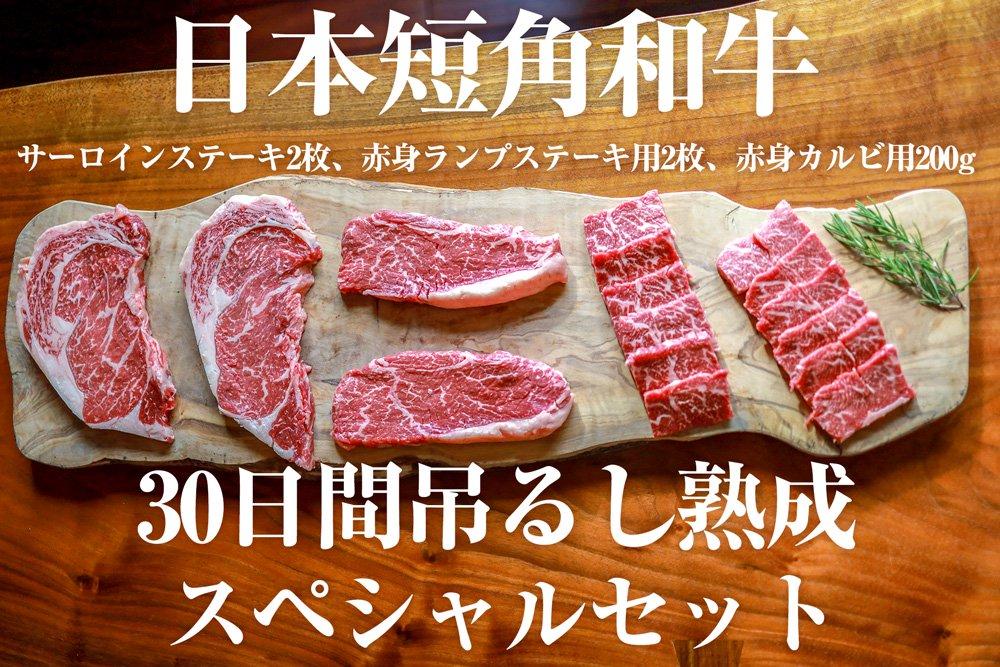 吊るし熟成肉