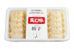 萬幻豚ぎょうざ(15個)★冷凍