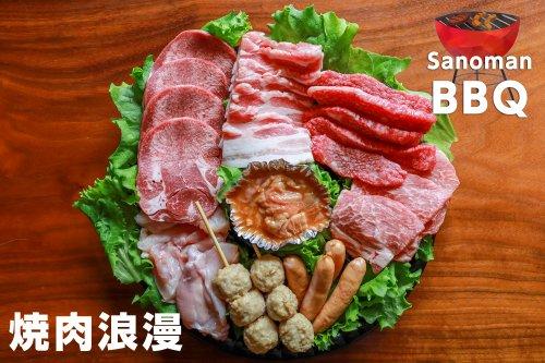 焼肉浪漫(2〜3人前)★冷凍