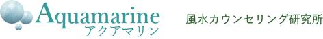 パワーストーン、アンティークの通販、アクセサリーショッピング - アクアマリン