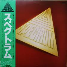 """スペクトラム/SPECTRUM""""LP"""