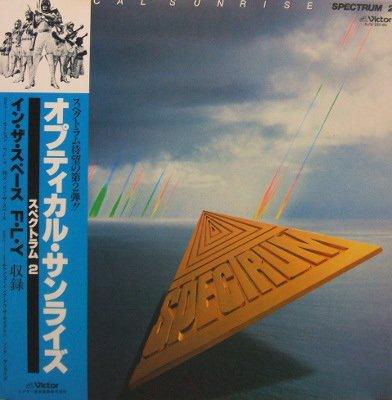 """スペクトラム 2/OPTICAL SUNRISE""""LP"""