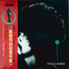 "本田竹曠 /THIS IS HONDA""LP - L..."