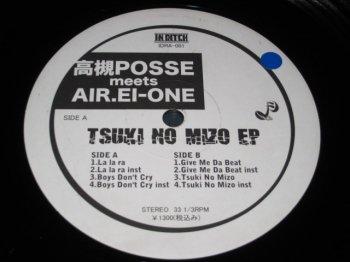 高槻POSSE meets AIR.EI-ONE / TSUKI NO MIZO EP